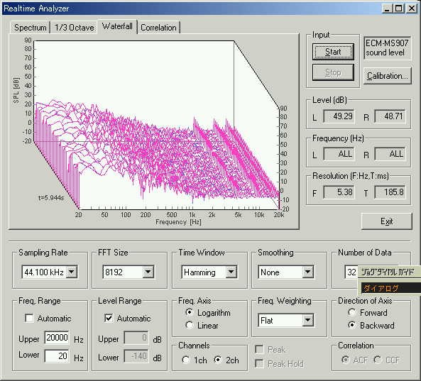 YMEC software - Measurement of the air conditioner noise 2