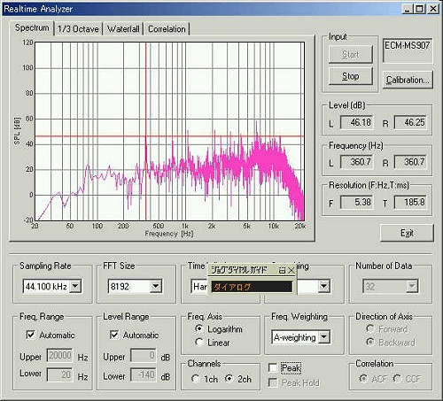 YMEC software - MEASURING MOTOR SOUND AND MOTOR SPEED
